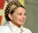 Yulia Tymoshenko, the former Ukraine PM