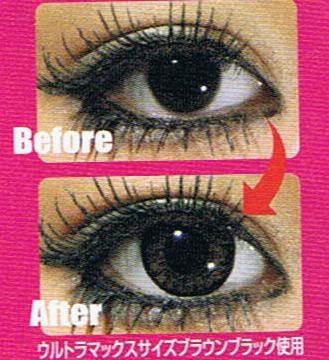 Circle lenses: before and after they were put into the eyes (Anime look).