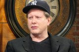 As well as verbal abuse, Darrell Hammond says he was regularly stabbed, beaten and subjected to electric shocks as a young boy