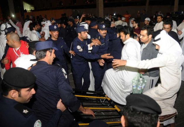 Hundreds of people were protesting outside the Kuwaiti Parliament, when dozens of them stormed the building