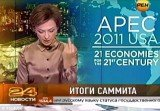Tatyana Limanova was reading a segment about the Asia Pacific Economic Co-operation conference when she made the offensive symbol, just as she said Barack Obama's name