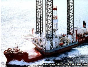 The Kolskaya rig was being towed some 200km (125 miles) off Sakhalin island when it capsized in a fierce storm