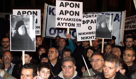 Cyprus protesters for freeing Archimandrite Ephraim