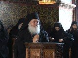 The Holy Community of the Holy Mountain at the side of Abbot Efraim