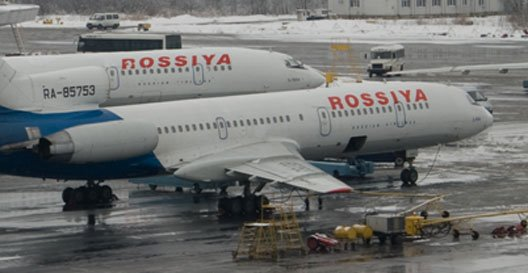 A Rossiya Airlines passenger jet which lost a wheel on take-off from Berlin has landed safely in St Petersburg