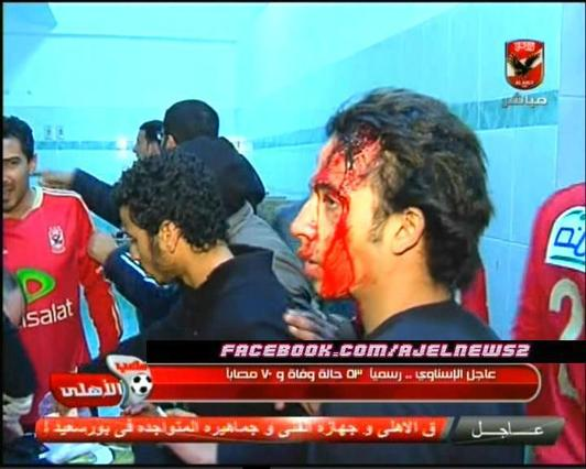 At least 73 supporters have been killed in clashes between rival fans following a football match in the Egyptian city of Port Said