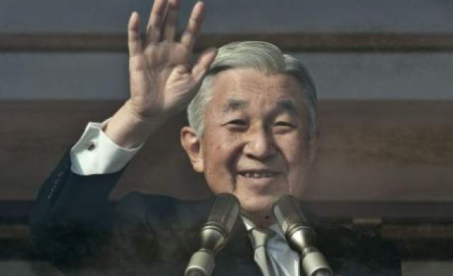 Japanese Emperor Akihito has undergone a successful heart bypass operation at the University of Tokyo Hospital