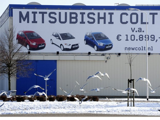 NedCar, the Dutch plant of Mitsubishi Motors, is offered to be sold for one euro, a day after the Japanese car-maker said it was halting production there