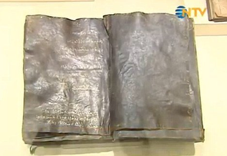 The secret Bible found in Turkey, in which Jesus is believed to predict the coming of the Prophet Muhammad to Earth, has sparked serious interest from the Vatican