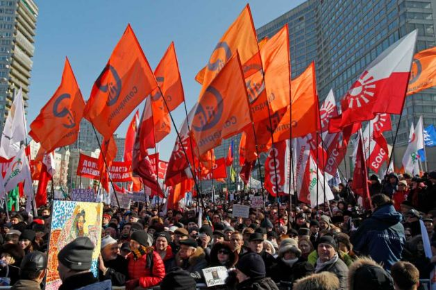 The Moscow protest took place on Novy Arbat, a vast avenue lined by 1960's skyscrapers