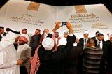 "The world's largest book ""This is Muhammad"" has been put on public display in Dubai at IBN Battuta Mall"