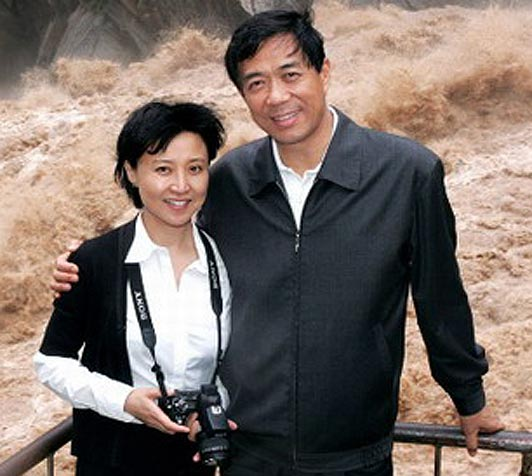 Gu Kailai Bo Xilai's wife has been detained over the suspected murder of British Neil Heywood photo