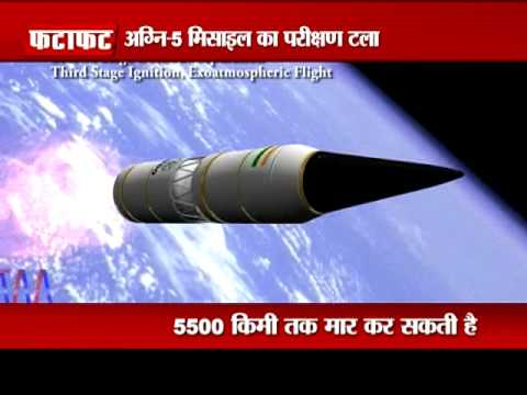India has successfully launched Agni-V, a long-range intercontinental ballistic missile able to carry a nuclear warhead