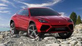 Urus, the first Lamborghini SUV, will officially be unveiled at the Beijing Motor Show