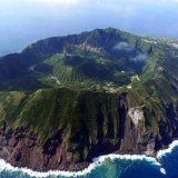 Aogashima is a tropical, volcanic island, in the Phillipine Sea that bears a remarkable resemblance to the home of International Rescue in Gerry Anderson's hit Sixties series, Thunderbirds