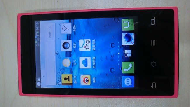 Built by Foxconn the low cost Changhong H5018 is powered by Baidus own mobile operating system Cloud photo