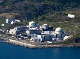 The third reactor at the Tomari plant, in Hokkaido prefecture, is shutting down for routine maintenance