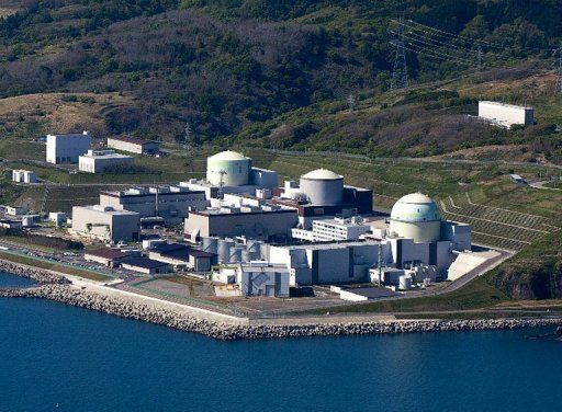 The third reactor at the Tomari plant in Hokkaido prefecture is shutting down for routine maintenance photo