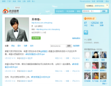 "Weibo, ""China's Twitter"", has introduced a code of conduct explicitly restricting the type of messages that can be posted"