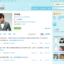 "Weibo, ""China's Twitter"", introduces new message restrictions"