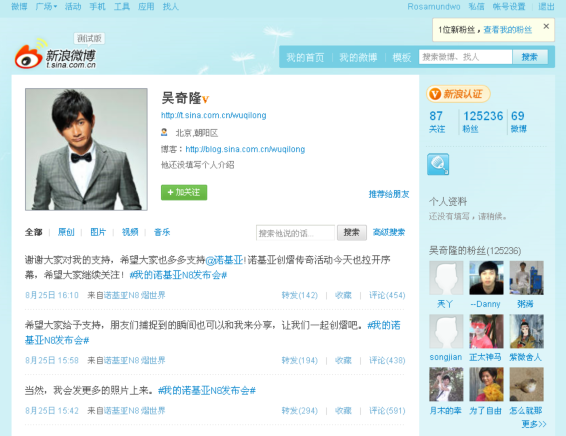 "Weibo ""Chinas Twitter"" has introduced a code of conduct explicitly restricting the type of messages that can be posted photo"