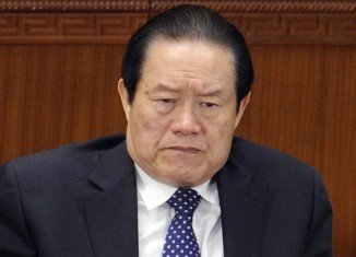 Zhou Yongkang is currently in charge of China's security apparatus