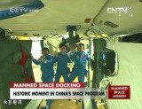 Astronauts on the Shenzhou-9 spacecraft docked with the Tiangong-1 lab module without relying on an automated system