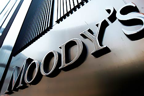Credit ratings agency Moody's has decided to downgrade 15 global banks and financial institutions