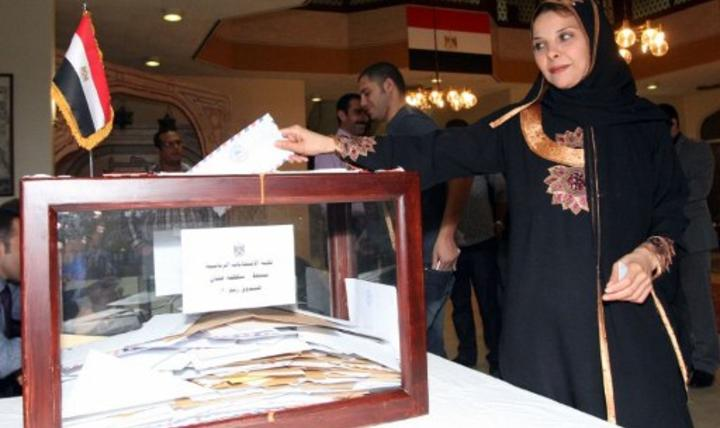 Egyptians are set to vote in the second round of their first free presidential election in a two-day run-off