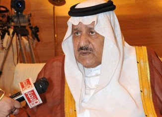"Saudi Arabia's Crown Prince Nayef bin Abdul Aziz Al Saud, who was in his late 70s, has died ""outside the kingdom"","