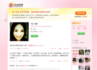 Sina Weibo, China's biggest Twitter-like microblogging platform, is introducing a membership charge for premium features