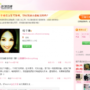 Sina Weibo introduces membership charge for premium features