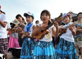 A new world record for the largest ukulele ensemble has been set in Yokohama, Japan, at the Ukulele Picnic Week event