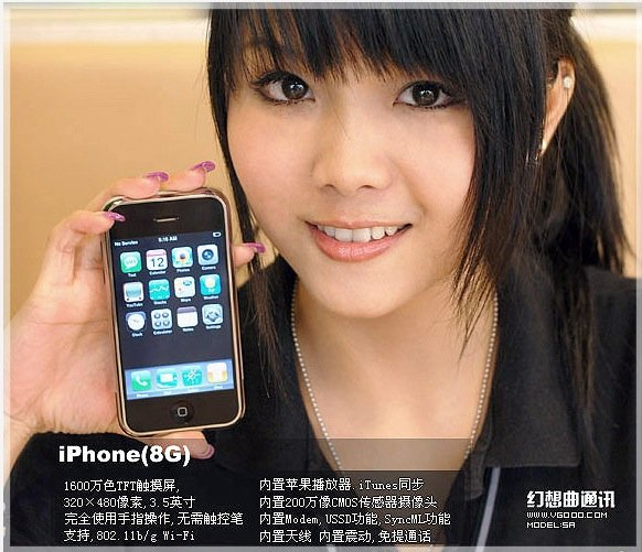 China Internet Network Information Center found that mobile phones are now the most common way for people to connect to the internet in China
