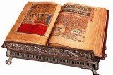 The Codex Calixtinus was found in a garage near Santiago de Compostela and four people were arrested over the theft from the city's cathedral
