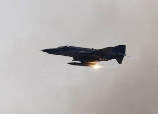 The bodies of the crew members of a Turkish jet shot down by Syria last month have been found