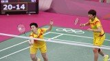 "Chinese Olympic delegation has begun an investigation into allegations two badminton players ""deliberately lost"" their match"