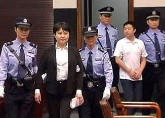 Gu Kailai was tried for the murder of British businessman Neil Heywood in Hefei city, Anhui province, on 9 August