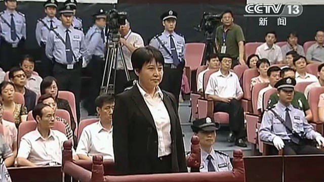 The trial of Bo Xilai's wife, Gu Kailai, for the murder of British businessman Neil Heywood has ended in the Chinese city of Hefei, after one day