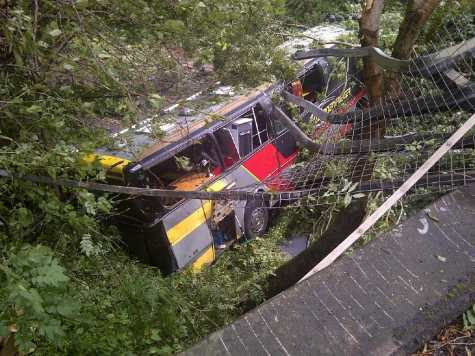 Two people on a tour bus used by Baroness were badly injured when the vehicle fell 30 ft (10 m) from a viaduct near Bath in UK