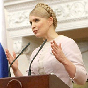 Ukraine's high court has rejected the appeal by jailed opposition leader and former PM Yulia Tymoshenko against her conviction for abuse of office