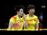 Yu Yang and partner Wang Xiaoli were among eight badminton players disqualified for trying to lose games in an attempt to secure a better draw for the knockout stage