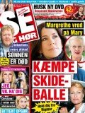 Danish weekly magazine Se og Hor has said it plans to publish photographs of Kate Middleton sunbathing topless in its Thursday edition
