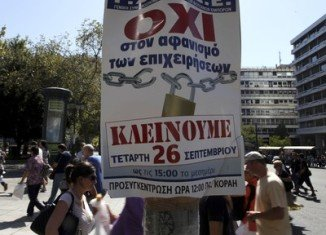 Greek trade unions have begun the first general strike since the country's conservative-led coalition government came to power in June