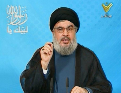 Hassan Nasrallah, the leader of the Shia Muslim militant group Hezbollah, has called for fresh protests in Lebanon on Monday over film Innocence of Muslims