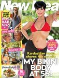 Kris Jenner recently posed for the cover of New Idea magazine