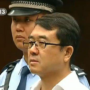 Wang Lijun does not contest charges against him