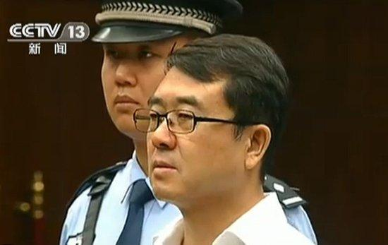 The Chengdu trial of Wang Lijun for defection, abuse of power and bribe-taking began in secret on Monday and ended on Tuesday