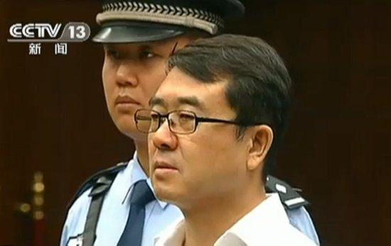 Wang Lijun has been sentenced to 15 years in jail