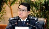 Wang Lijun will be tried in Chengdu next Tuesday